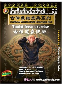taoist-feces