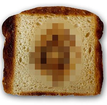 vagina-toaster