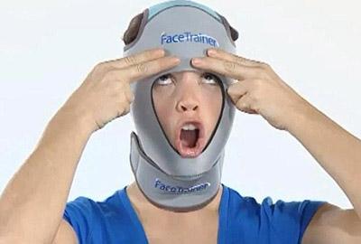 face-trainer
