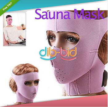 sauna-face-mask-1