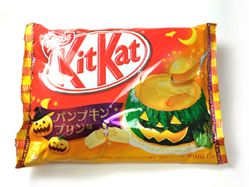 pumpkin-kit-kats